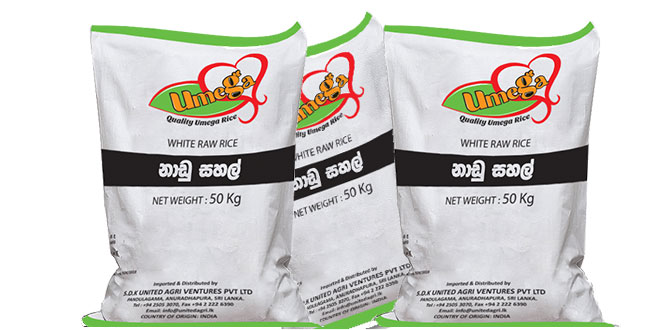 Naadu-Rice-in-Sri-Lanka